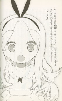 Okama2